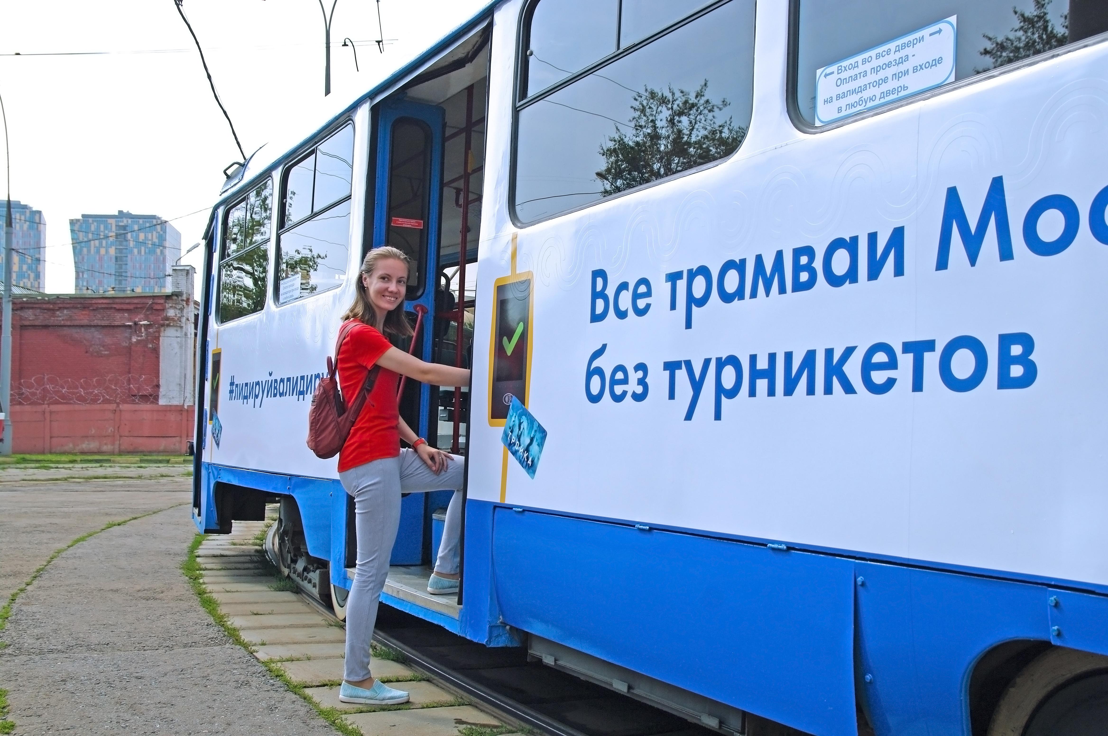 Последний шанс: «Мосгортранс» пригласил сделать селфи с автобусным турникетом