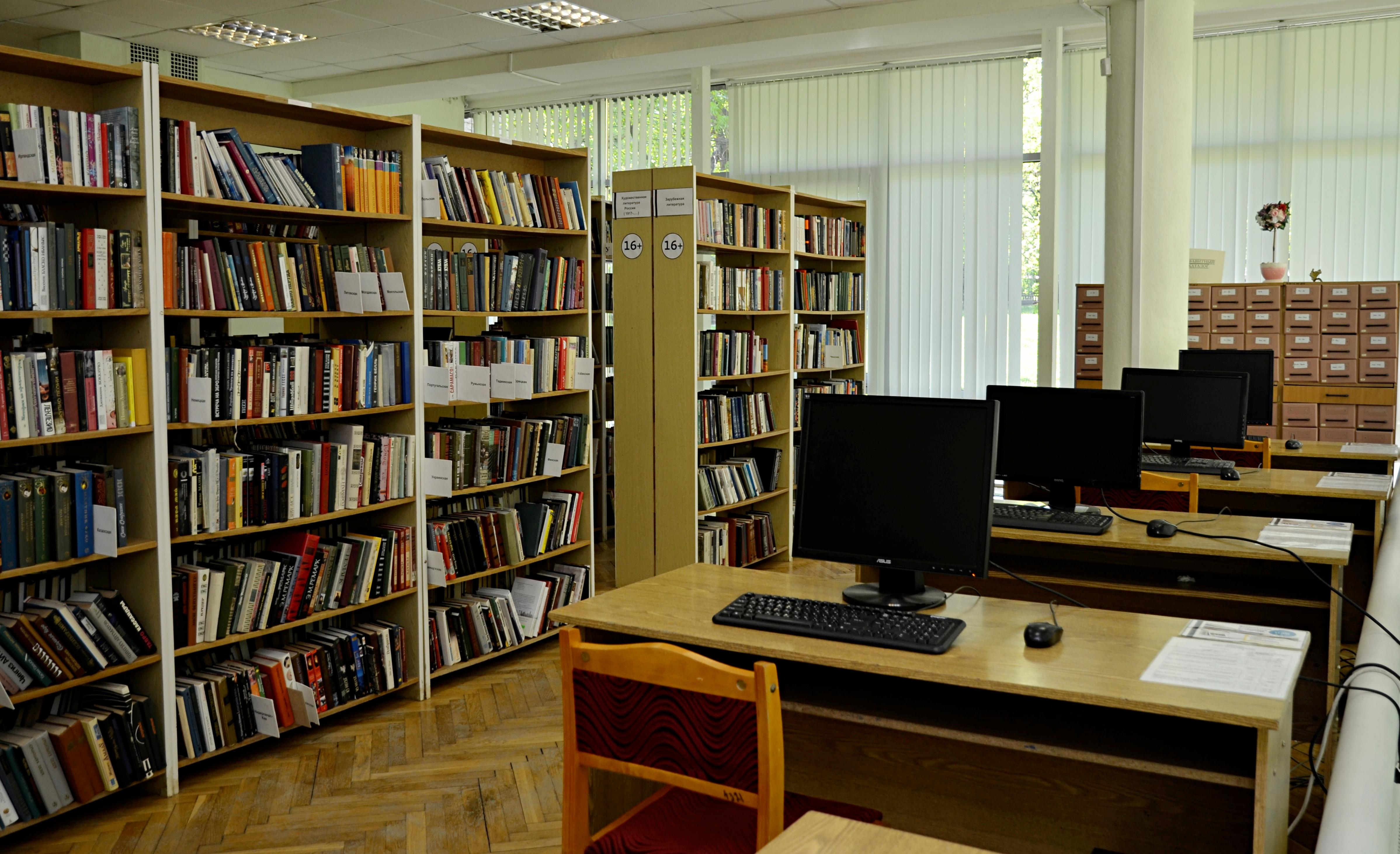 Книжная выставка в Вороновском. Фото: Анна Быкова