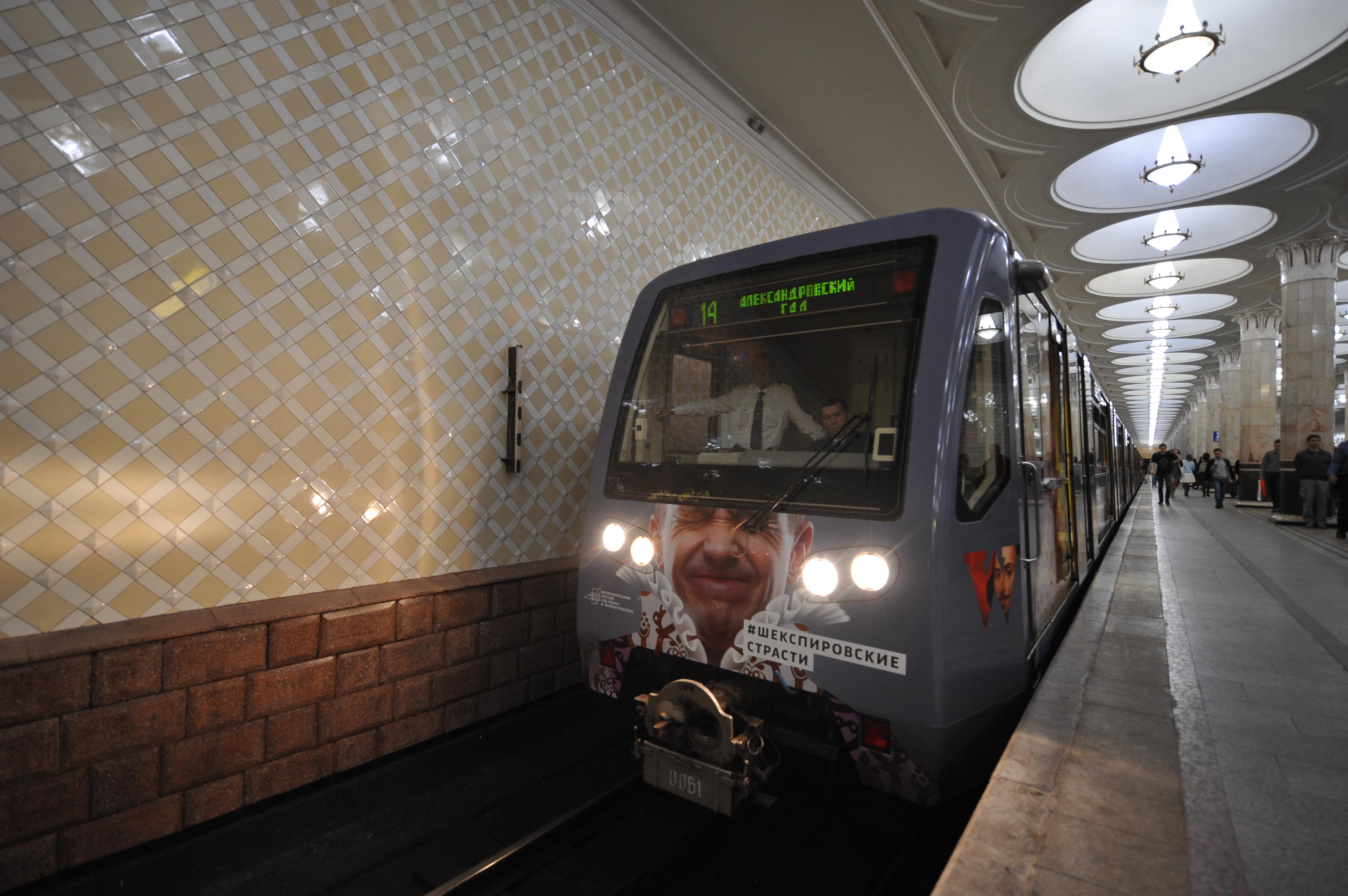 Марат Хуснуллин: Четыре станции Сокольнической линии сократят время в пути жителям Новой Москвы