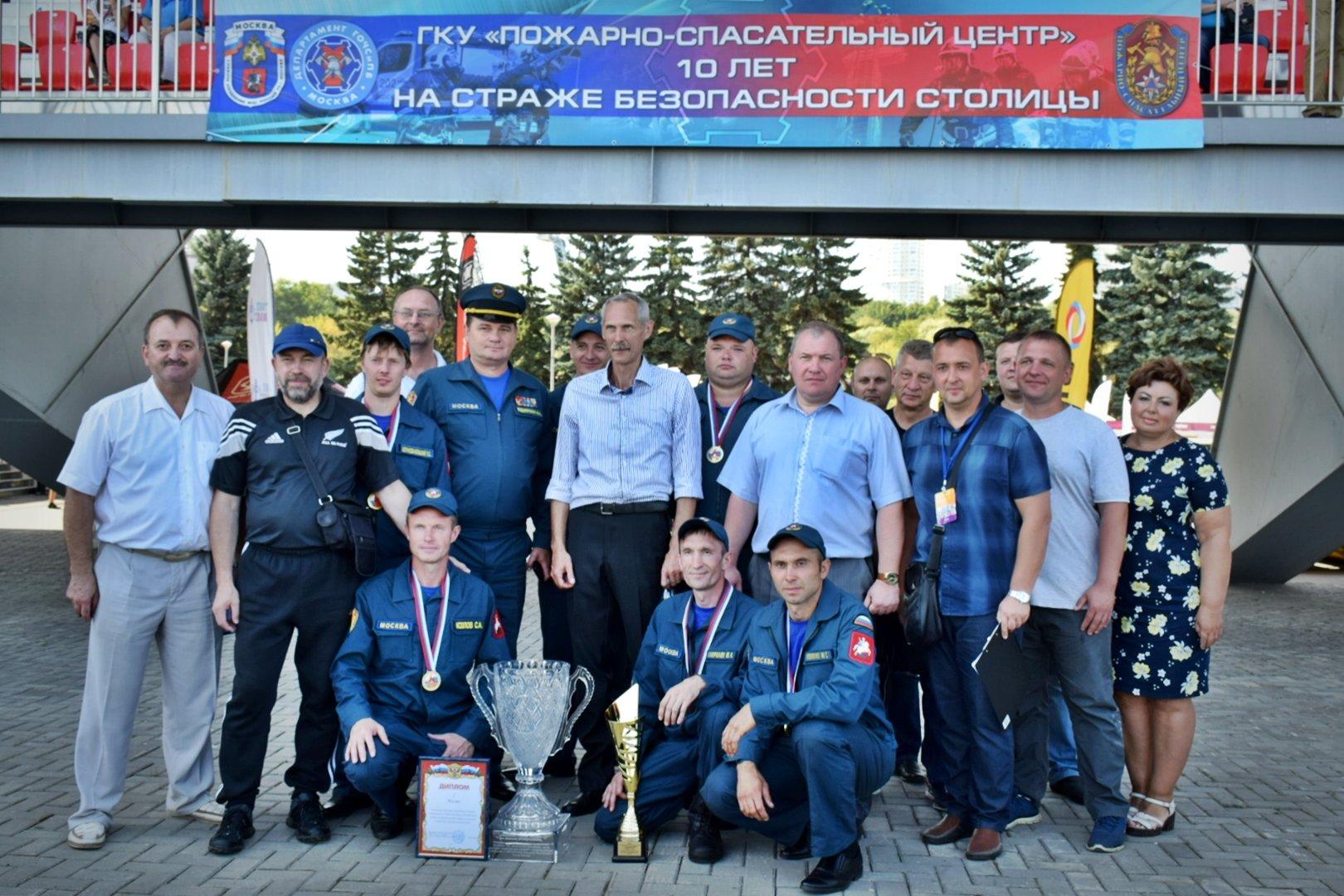 Чемпионат по боевому развертыванию: команда Пожарно-спасательного центра лучшая в Москве