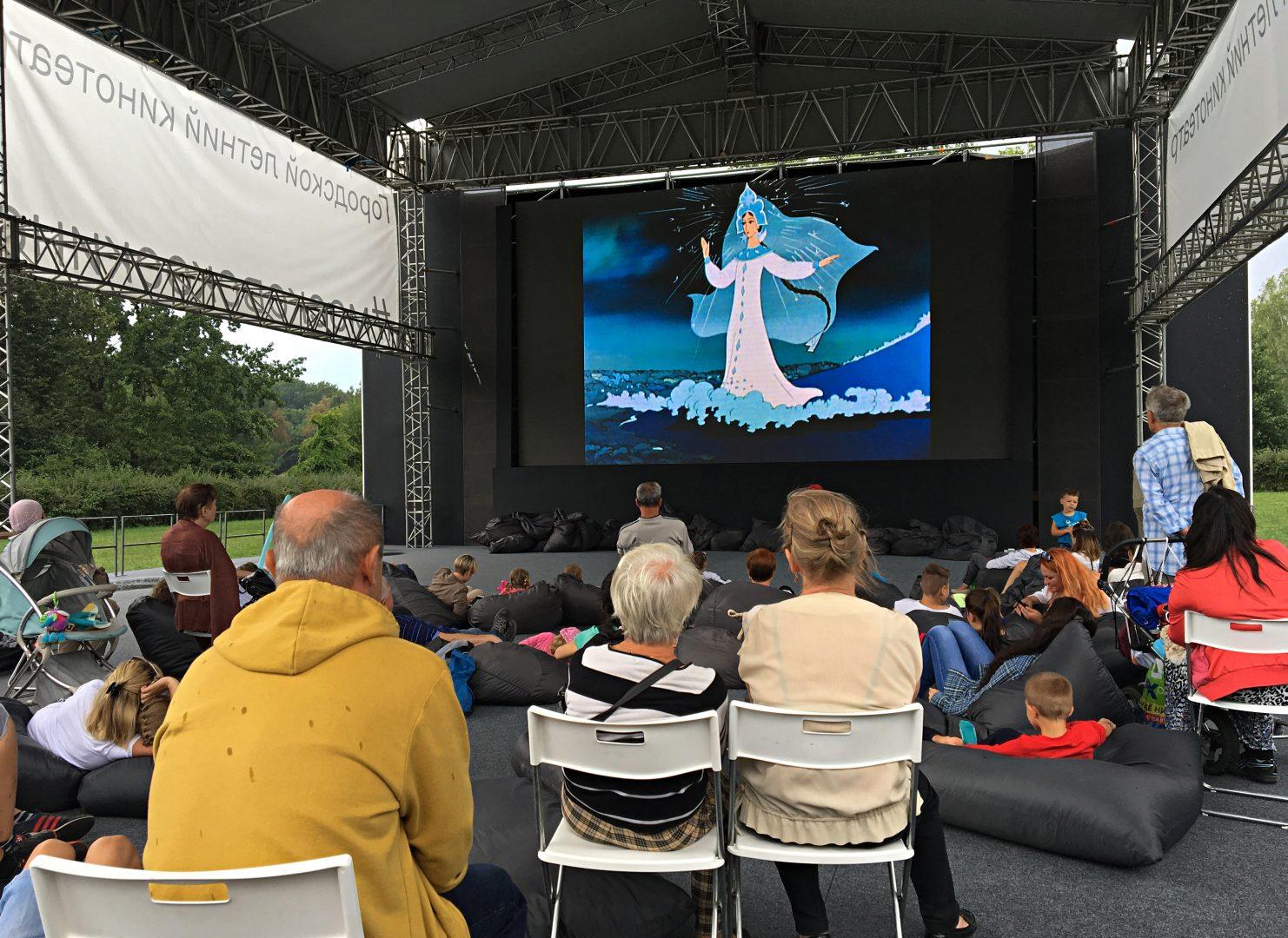 Кино и активный отдых: жители Новой Москвы смогут посетить кинофестиваль и спортивные соревнования. Фото: Анна Быкова