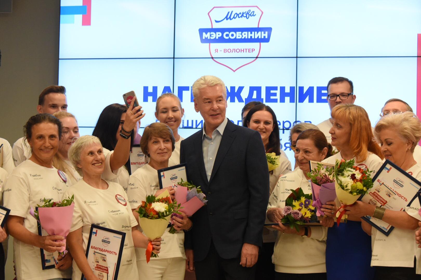 Собянин наградил лучших волонтеров своего избирательного штаба