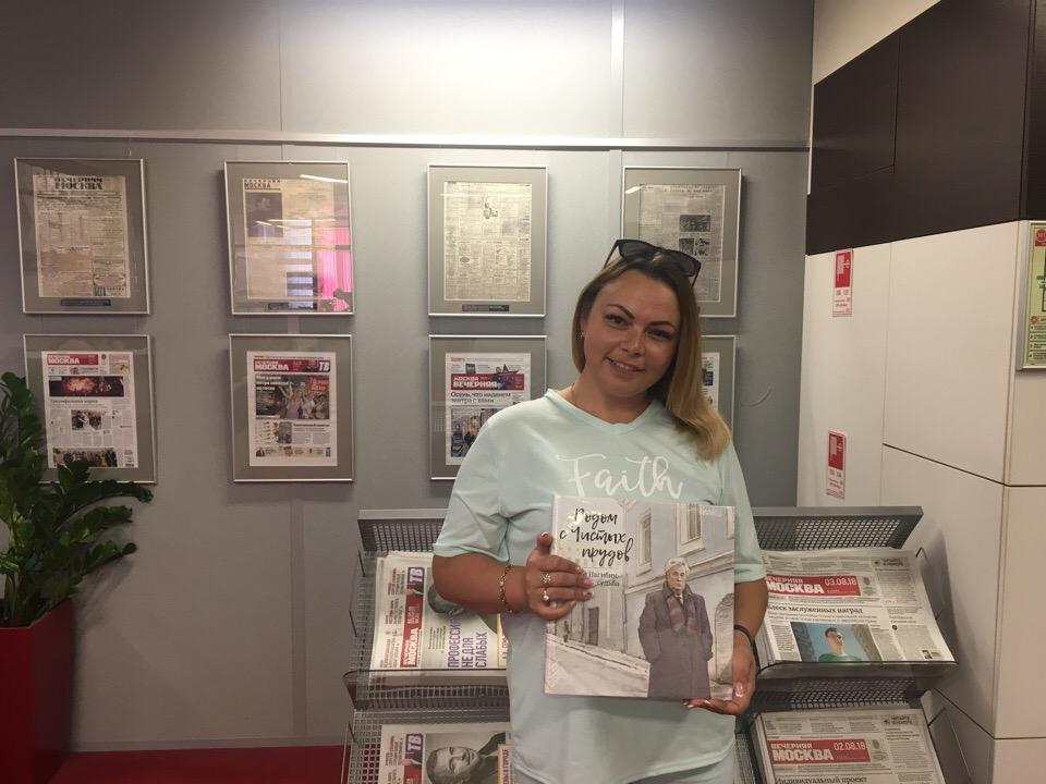 Редакция сайта газеты «Новые округа» вручила приз победителю шестого этапа фотоконкурса