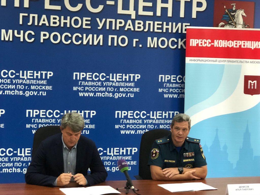 Открытый чемпионат столицы по боевому развертыванию обсудили в Москве