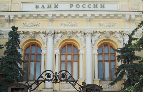 Московский банк «Новое время» остался без лицензии