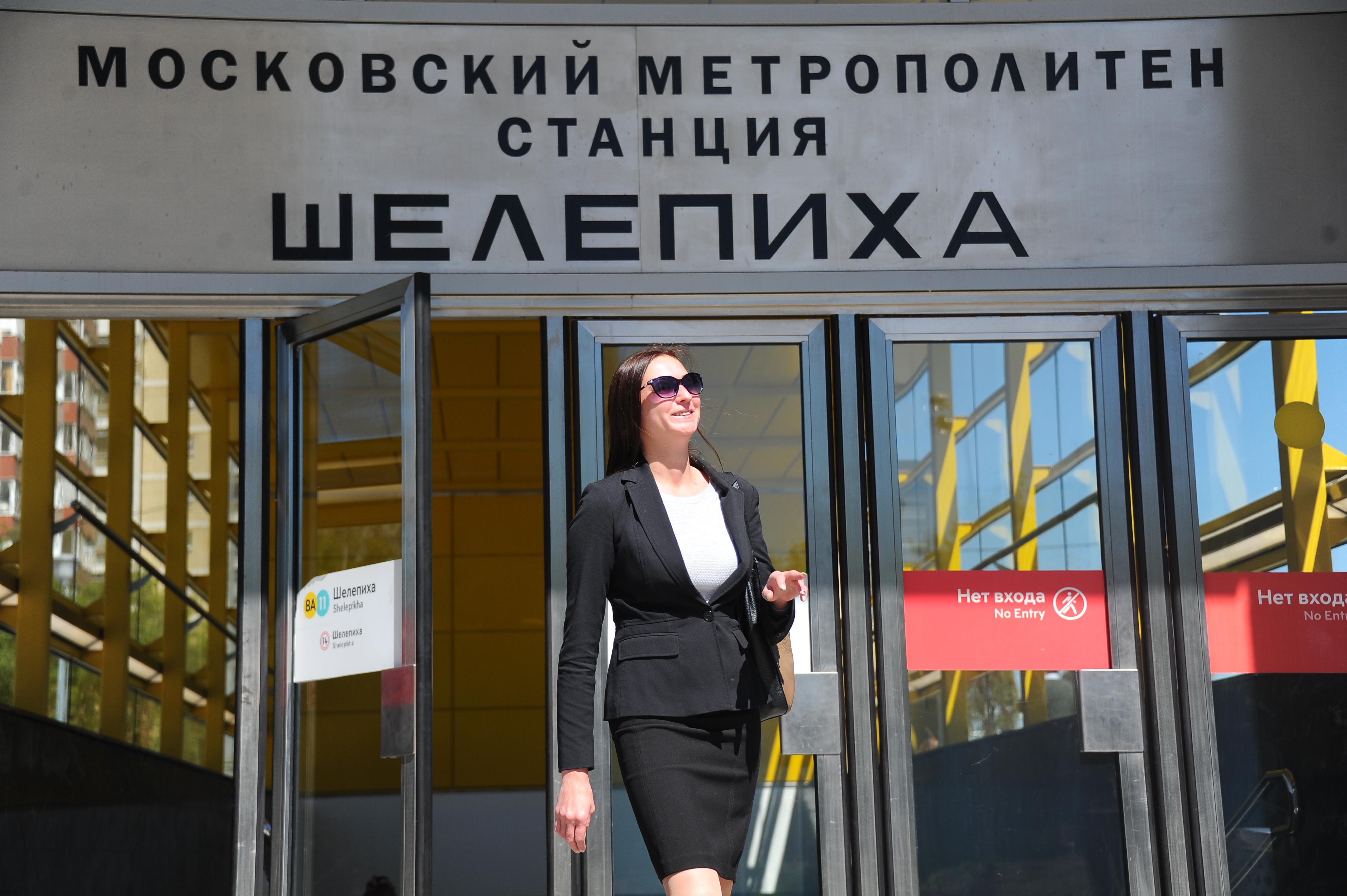 Часть желтой ветки Московского метро выйдет из строя для подключения новых станций