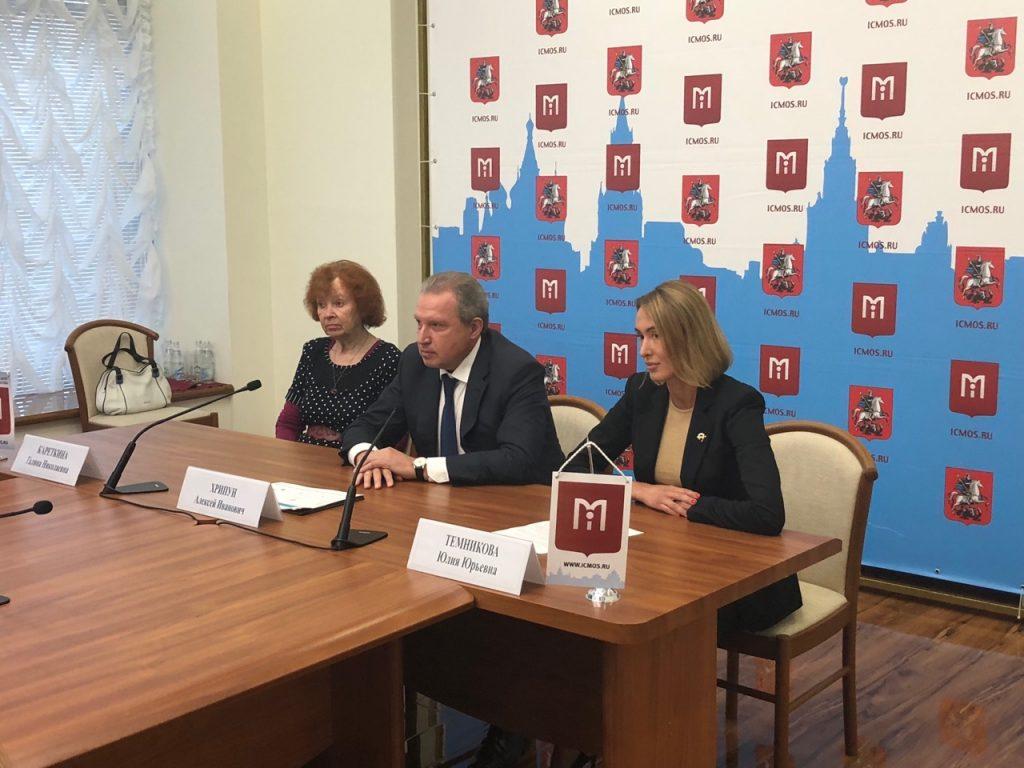Столичную кампанию по вакцинации населения обсудили в Правительстве Москвы