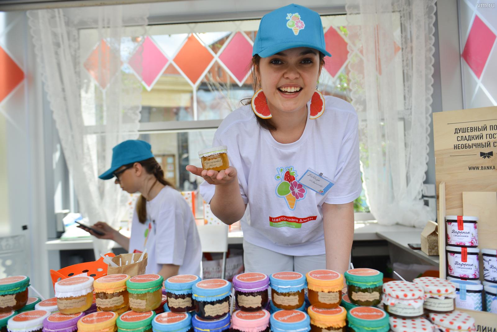 Жители столицы смогут попробовать мороженое с красной икрой и беконом на фестивале «Цветочный джем»