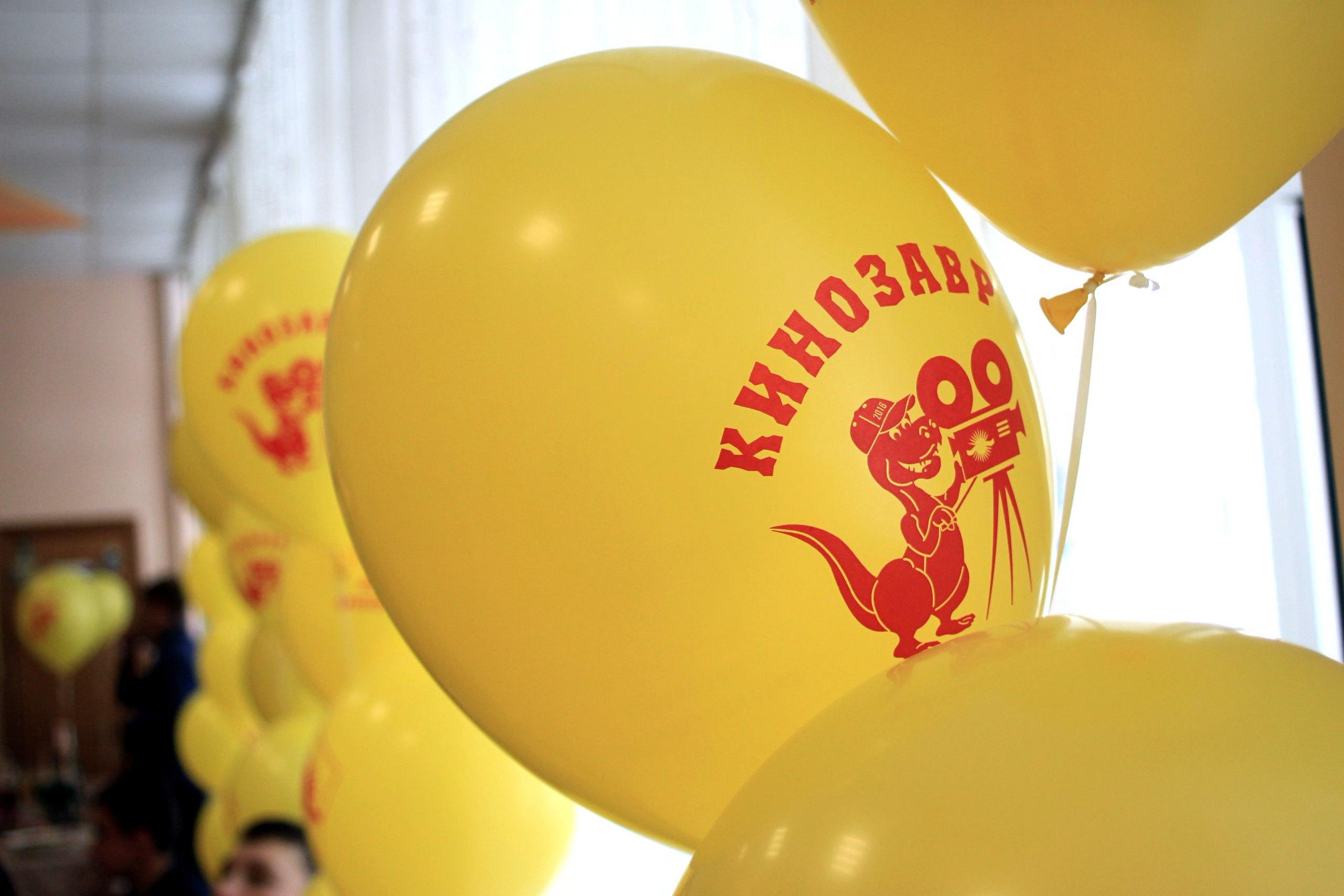 Фестиваль «Кинозавр» проведут в Краснопахорском