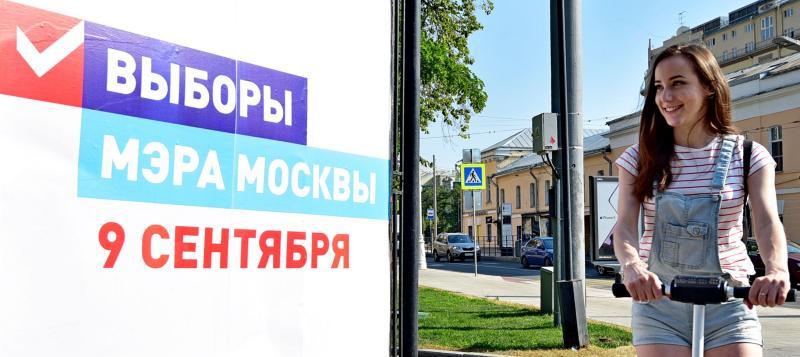 Проголосовать на выборах мера Москвы можно будет на дачных участках