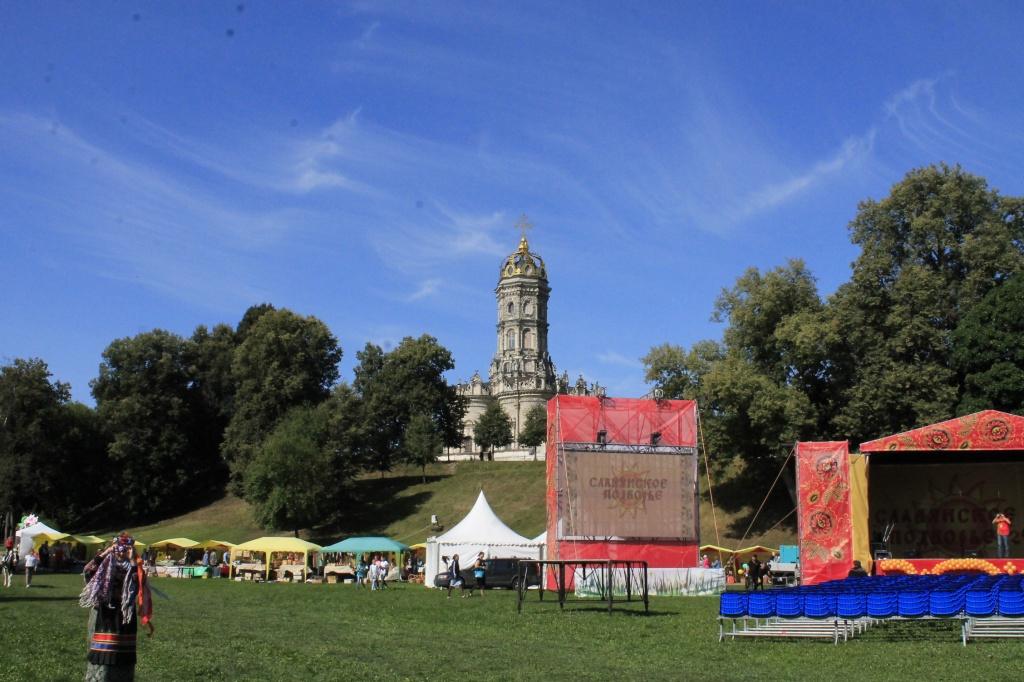 Жители Первомайского выступят на фестивале народного творчества