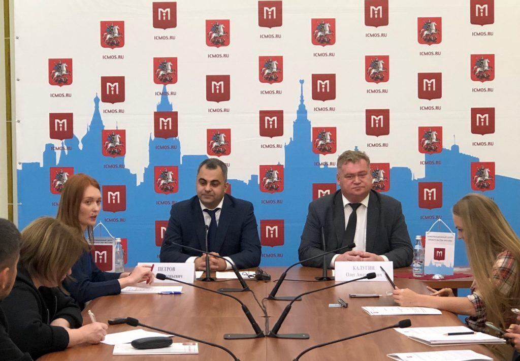 Проведение Дней Калужской области обсудили в Правительстве Москвы