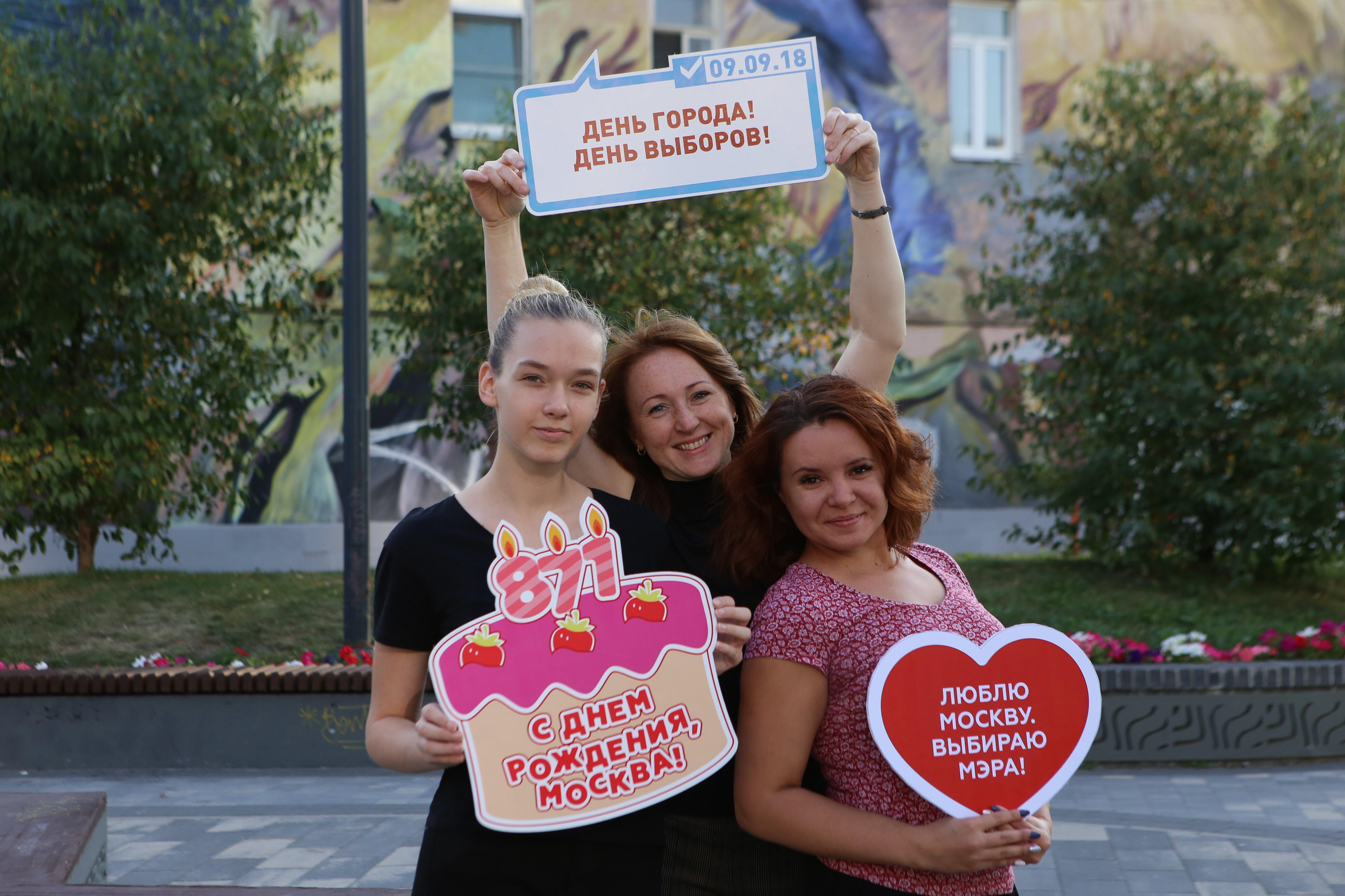 Выразить отношение к Москве можно будет на избирательных участках