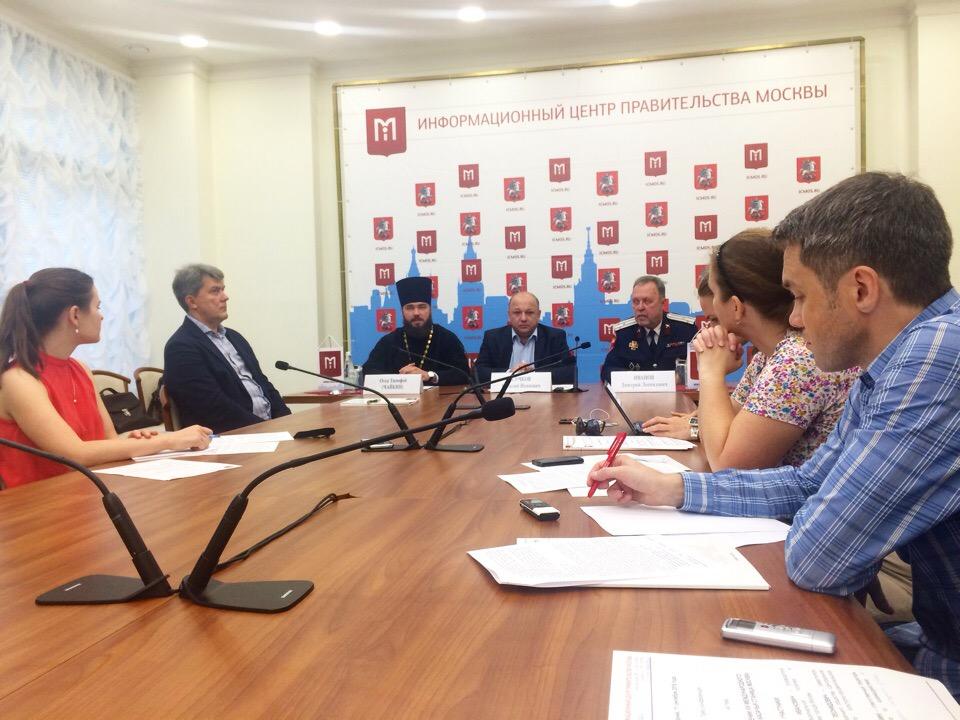 Фестиваль «Казачья станица Москва» обсудили в Правительстве Москвы