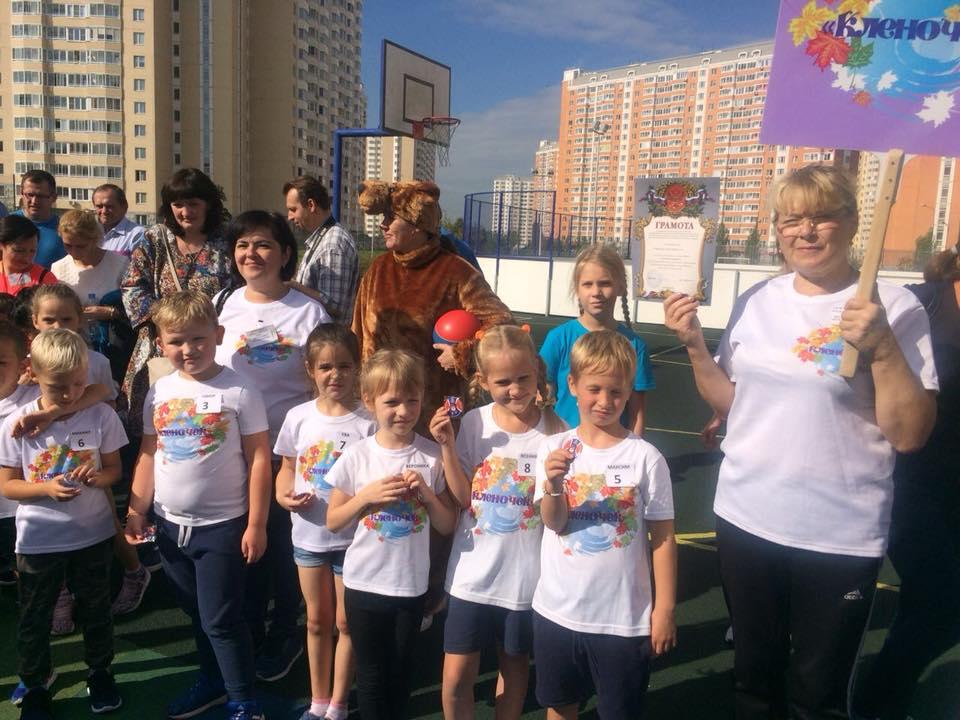 Ребята из детского сада Кленовского выступят с концертом