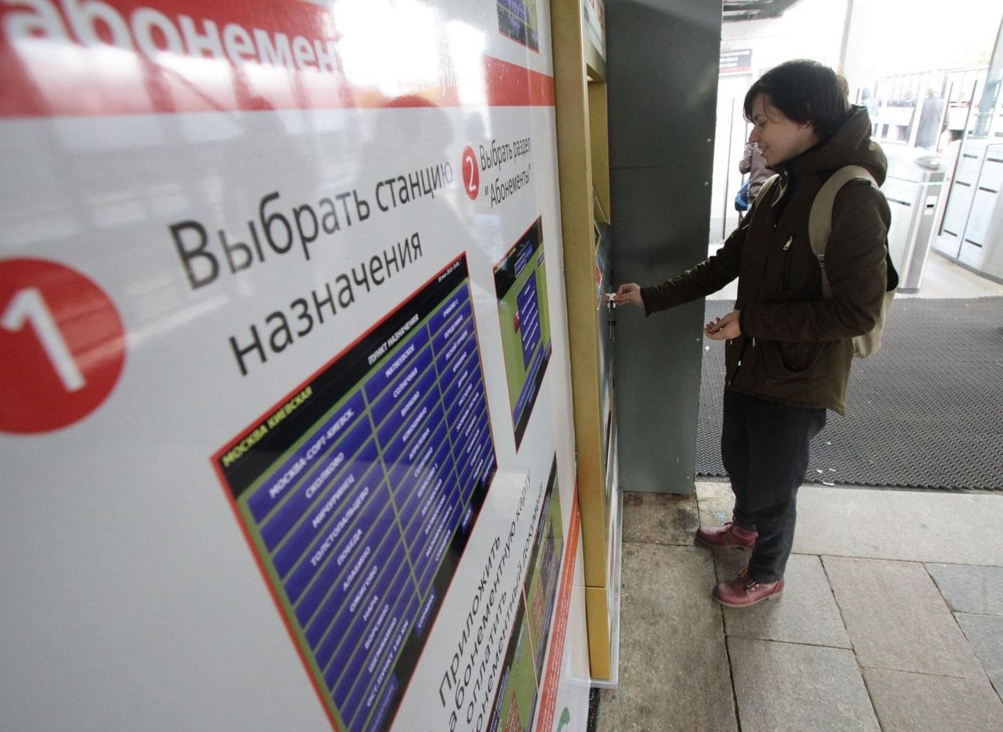 Новый интерфейс билетных автоматов позволит быстрее пополнять «Тройку»