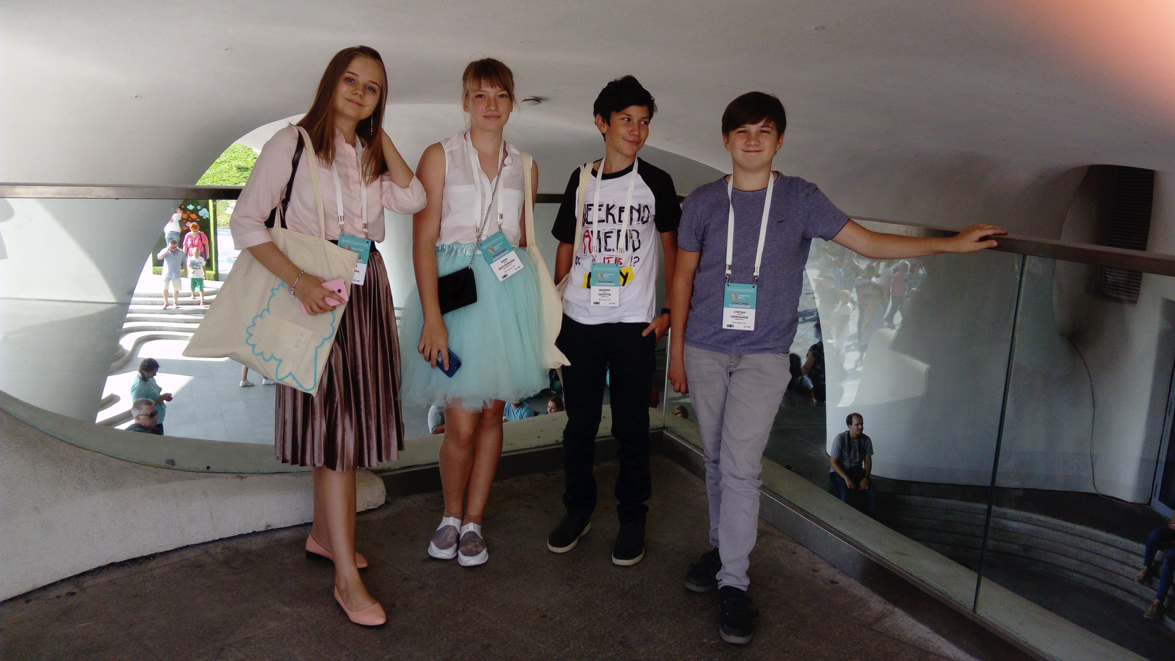 Школьники из Десеновского поучаствовали в Международном форуме ландшафтного дизайна