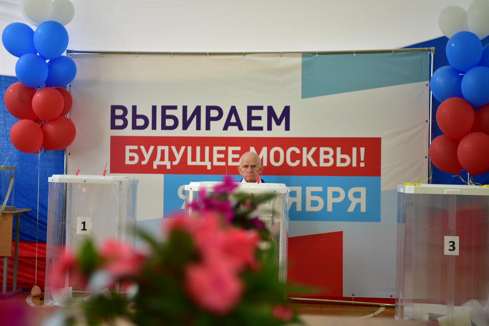 По данным МГИК явка на выборах в Москве на 15 часов приблизилась к 18%