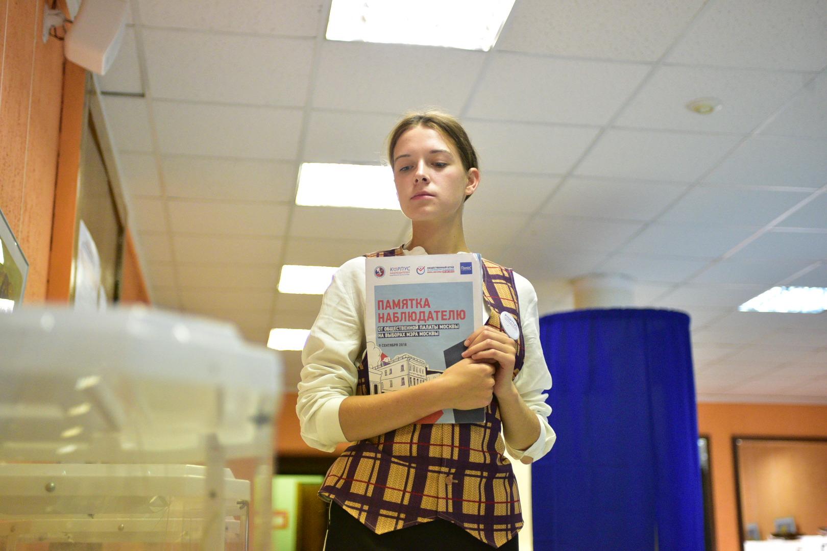 Иностранные наблюдатели отметили открытость выборов мэра Москвы. Фото: архив