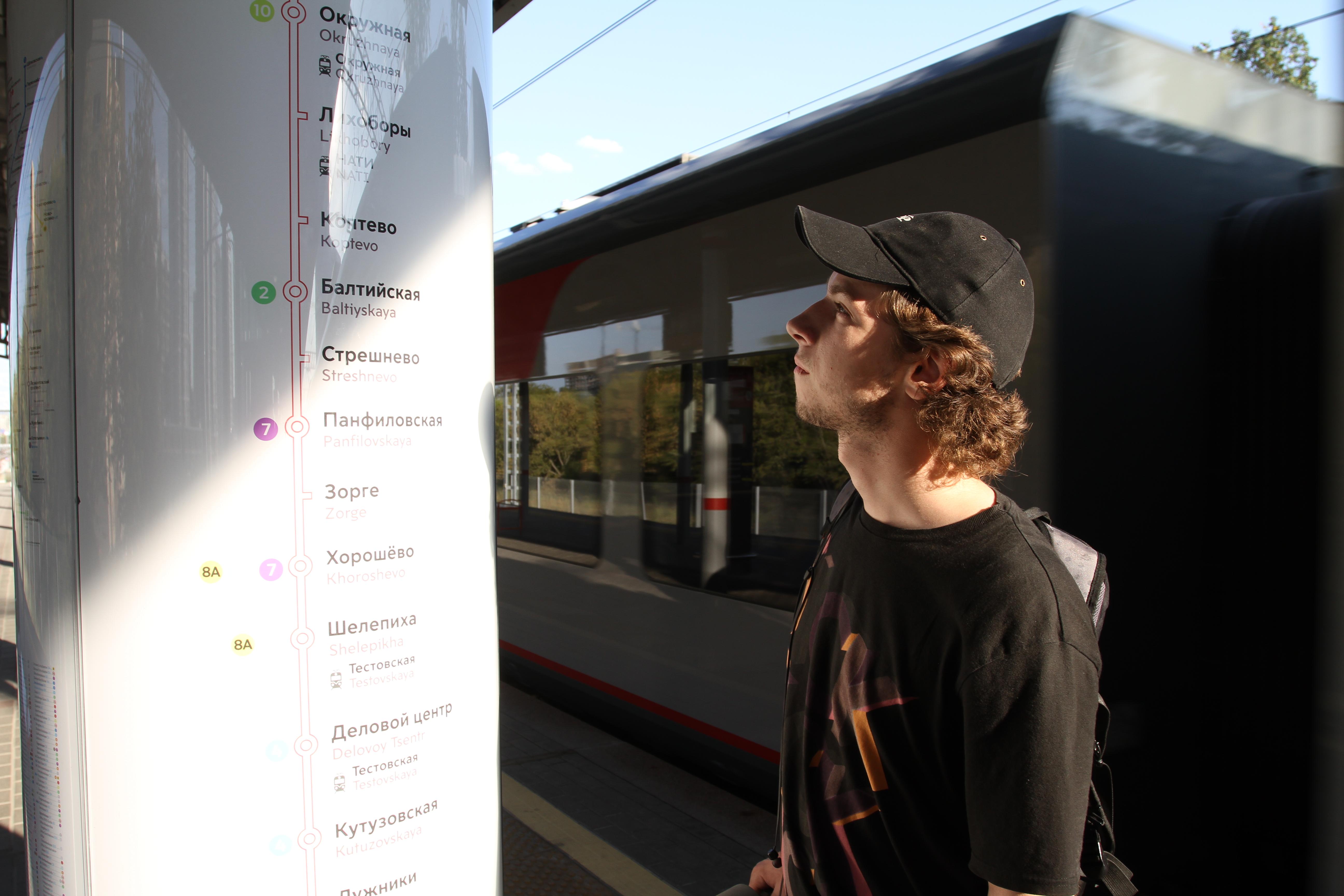 Аудиогид по Московскому центральному кольцу расскажет о столице