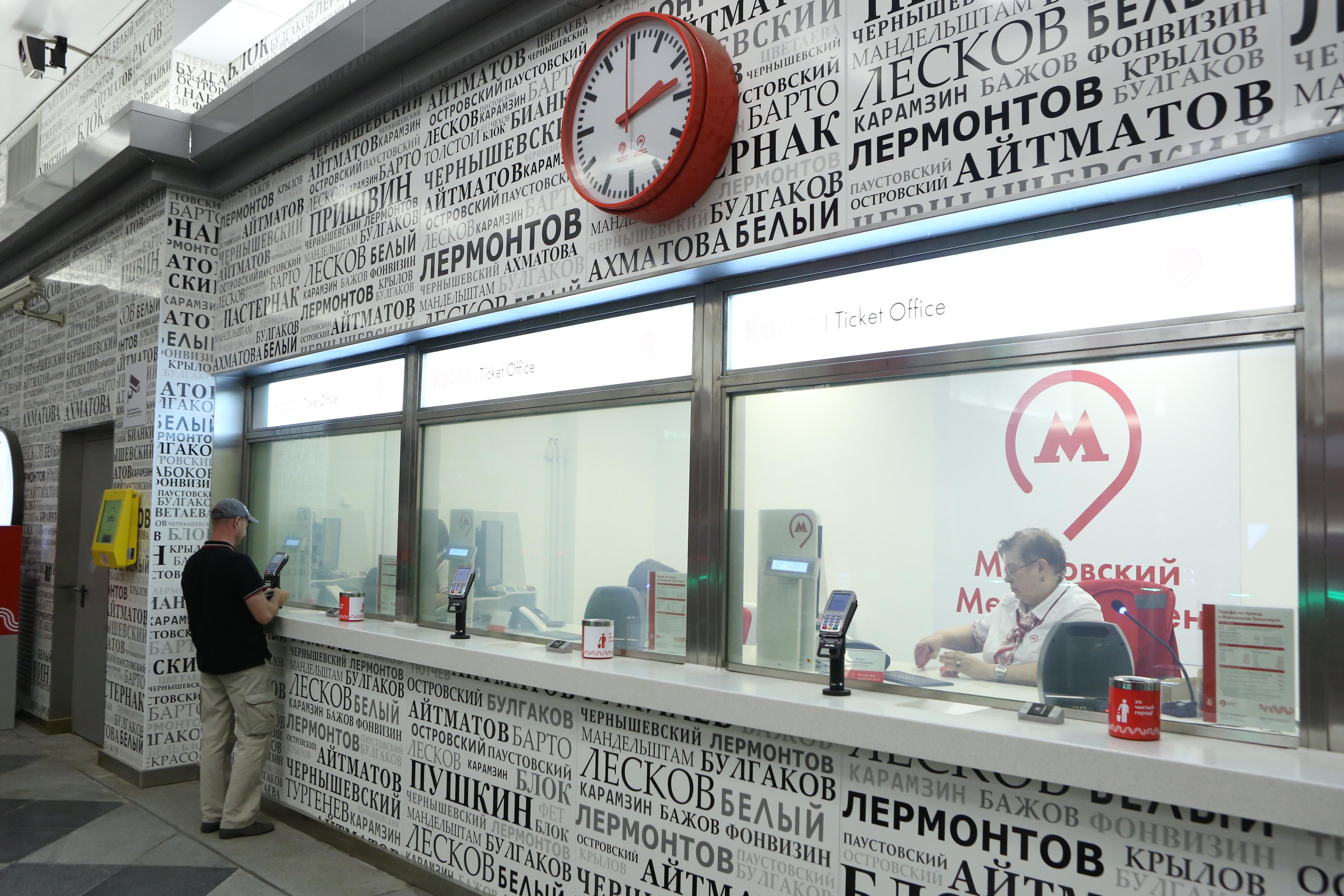 Почти 50 тысяч москвичей оценили новые станции метро