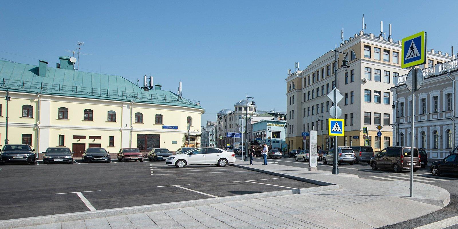 Новый способ обжаловать штраф за парковку появился в Москве