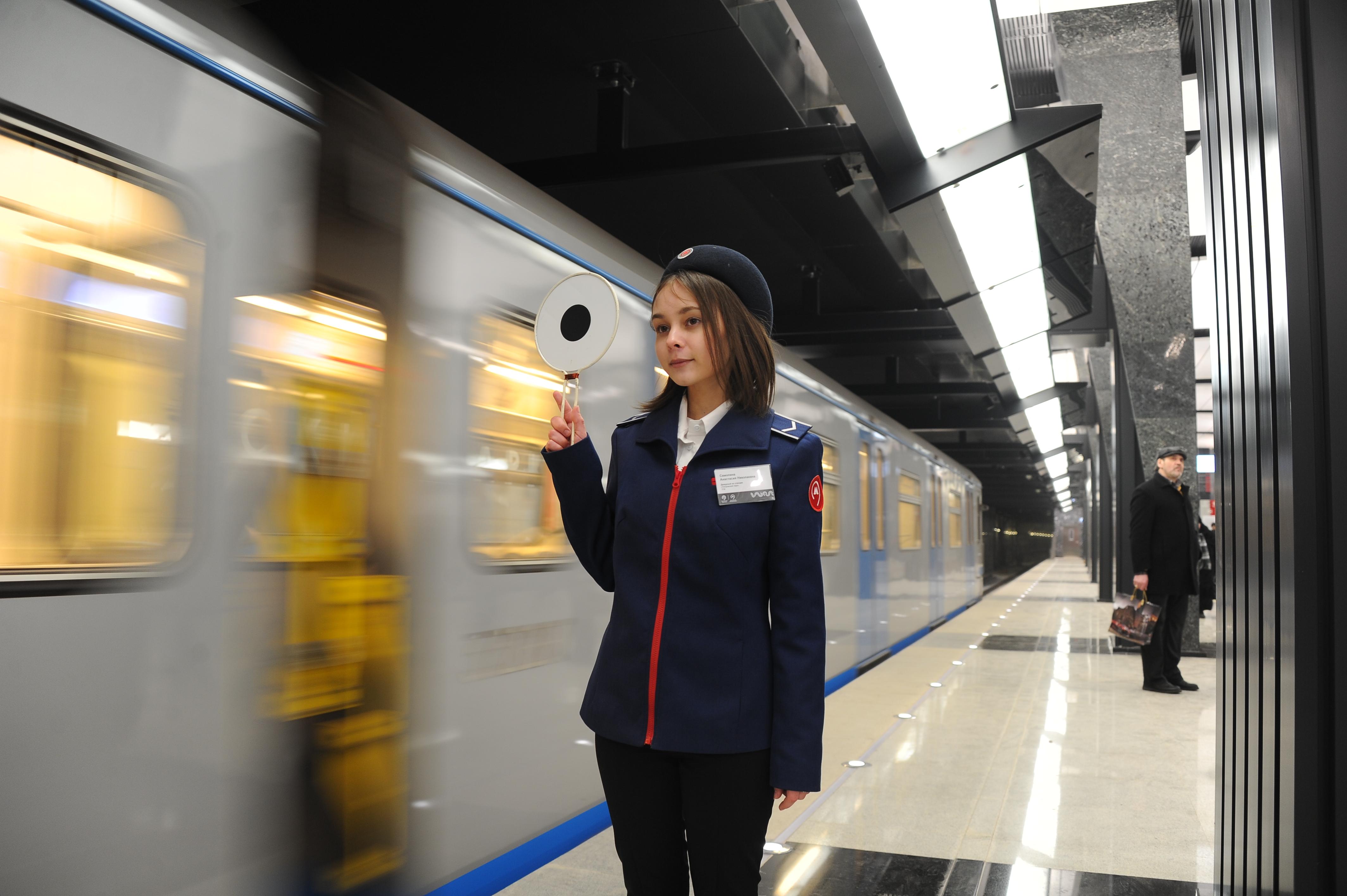 Красную ветку метро планируют продлить до станции «Новомосковская»