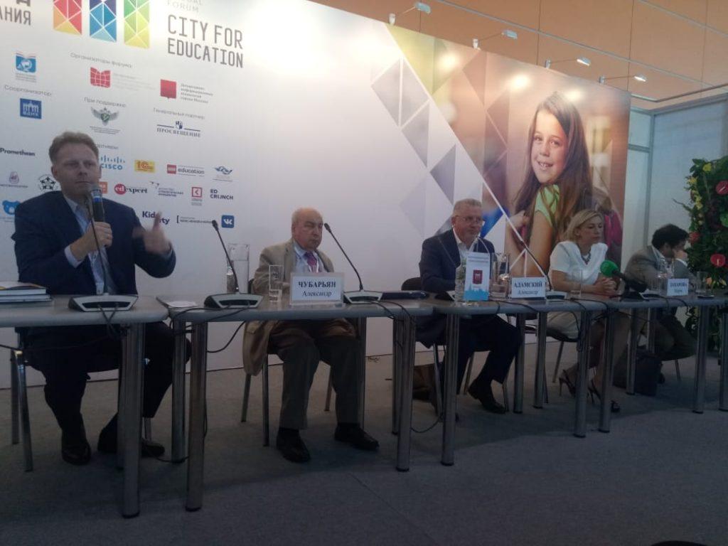 Развитие системы образования столицы обсудили на форуме «Город образования»