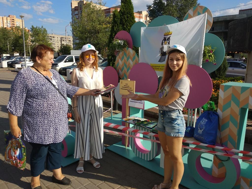 Молодежная палата поселения Рязановское провела акцию «Школьная пора для каждого двора»
