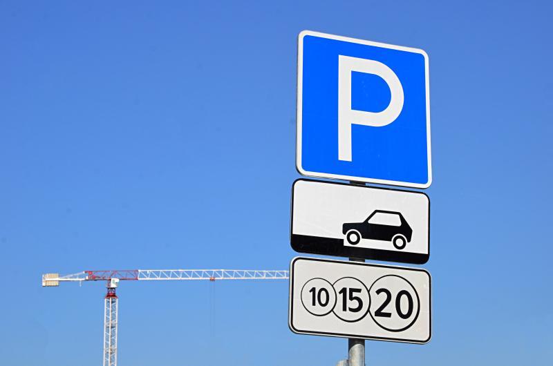 Парковочные места обустроят во Внуковском