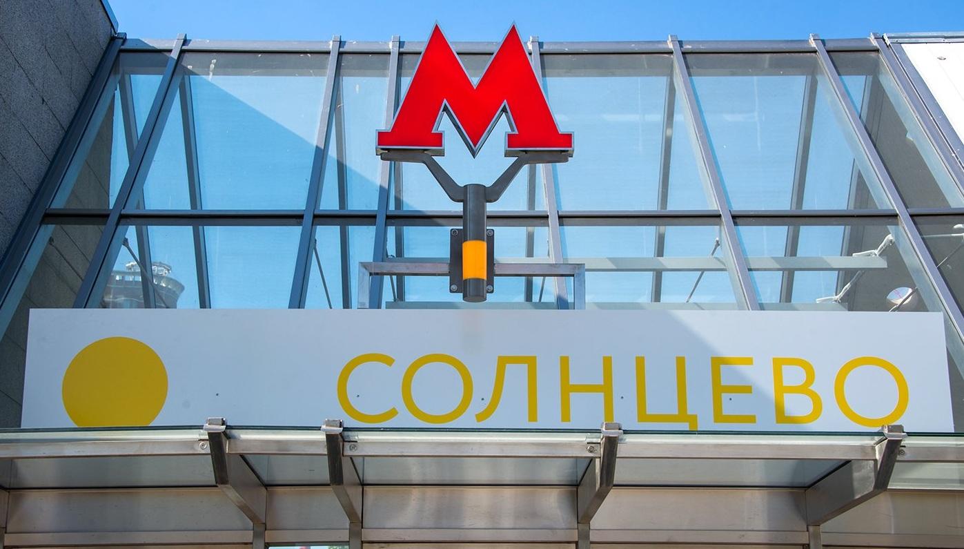 Московский метрополитен установил скоростной рекорд