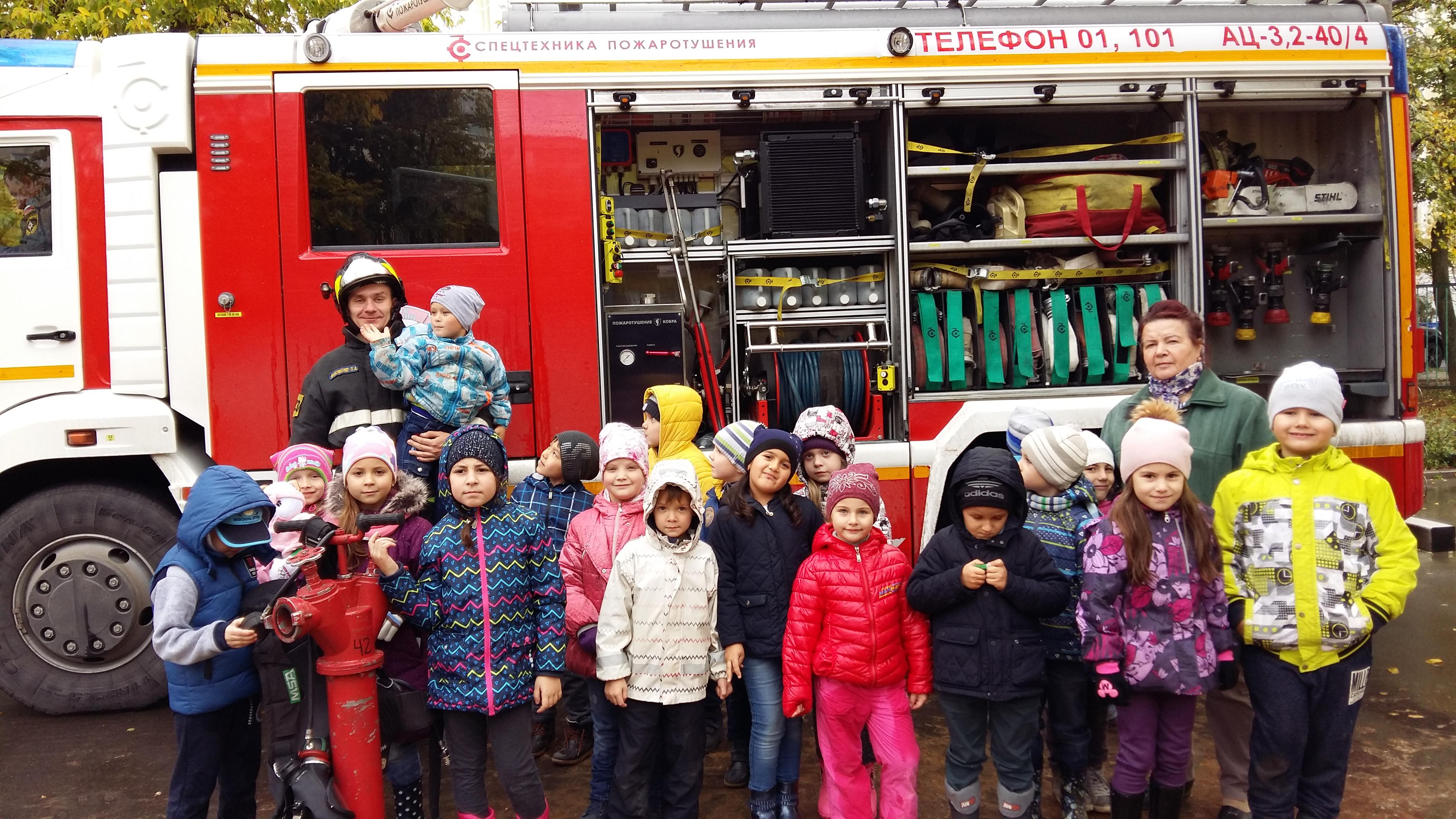 Дружной детской командой за знаниями о пожарной безопасности