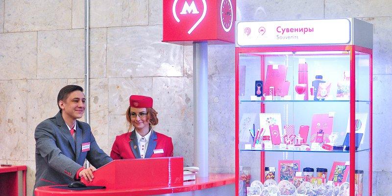 Брелоки «Тройка» с новым дизайном поступят в продажу. Фото: mos.ru