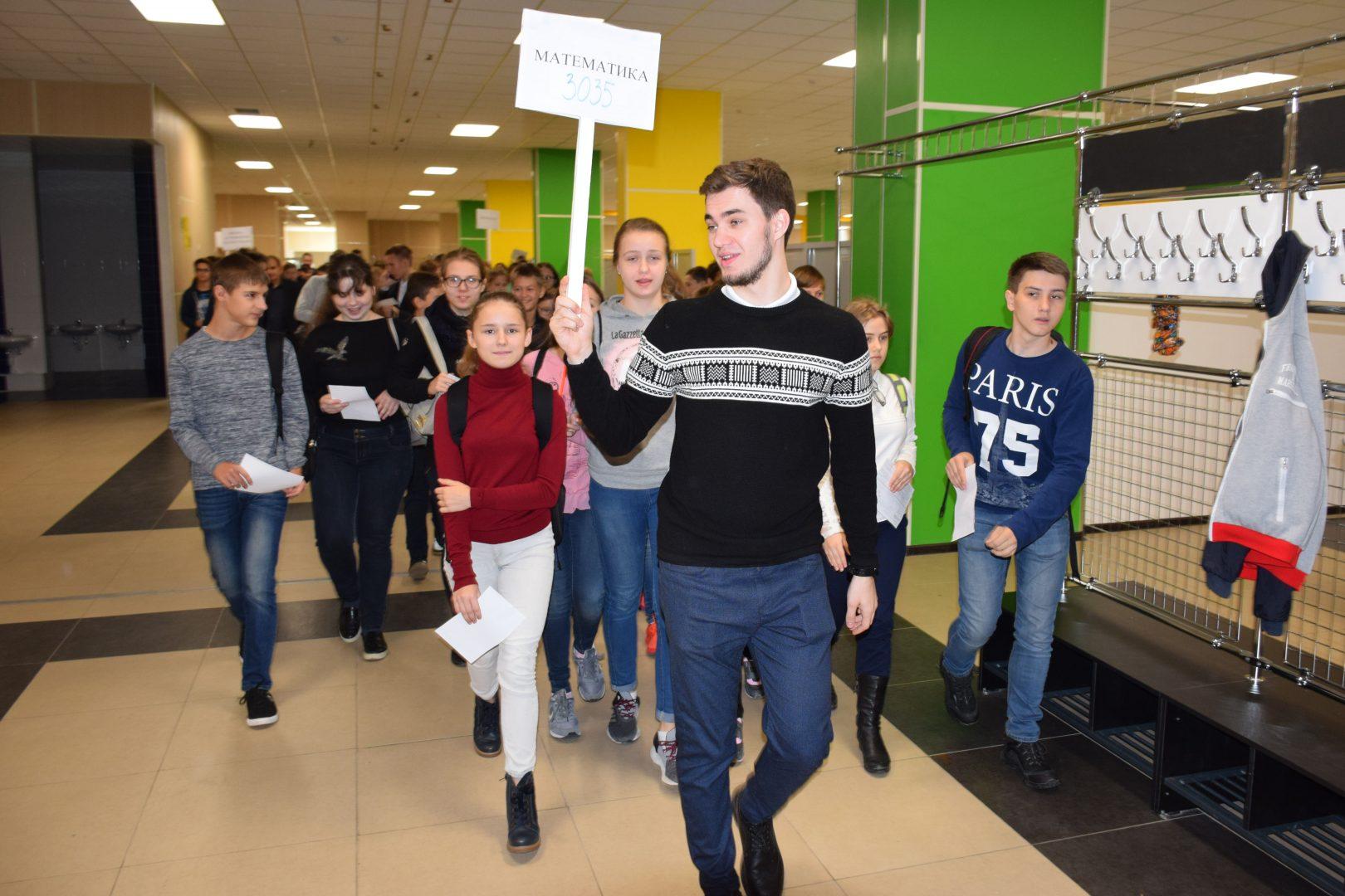Многопрофильный турнир имени Михаила Ломоносова провели в школе Сосенского. Фото: школа №2070