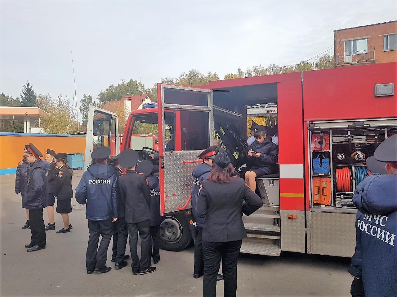 Кадеты из поселения Вороновское посетили пожарно-спасательную часть