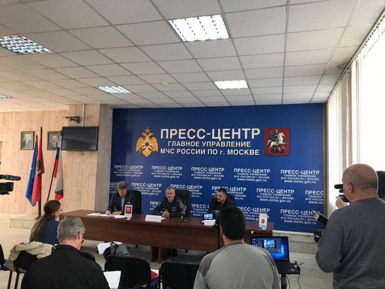 Пресс-конференцию по случаю годовщины создания гражданской обороны провели в Москве. Фото: Мария Иванова