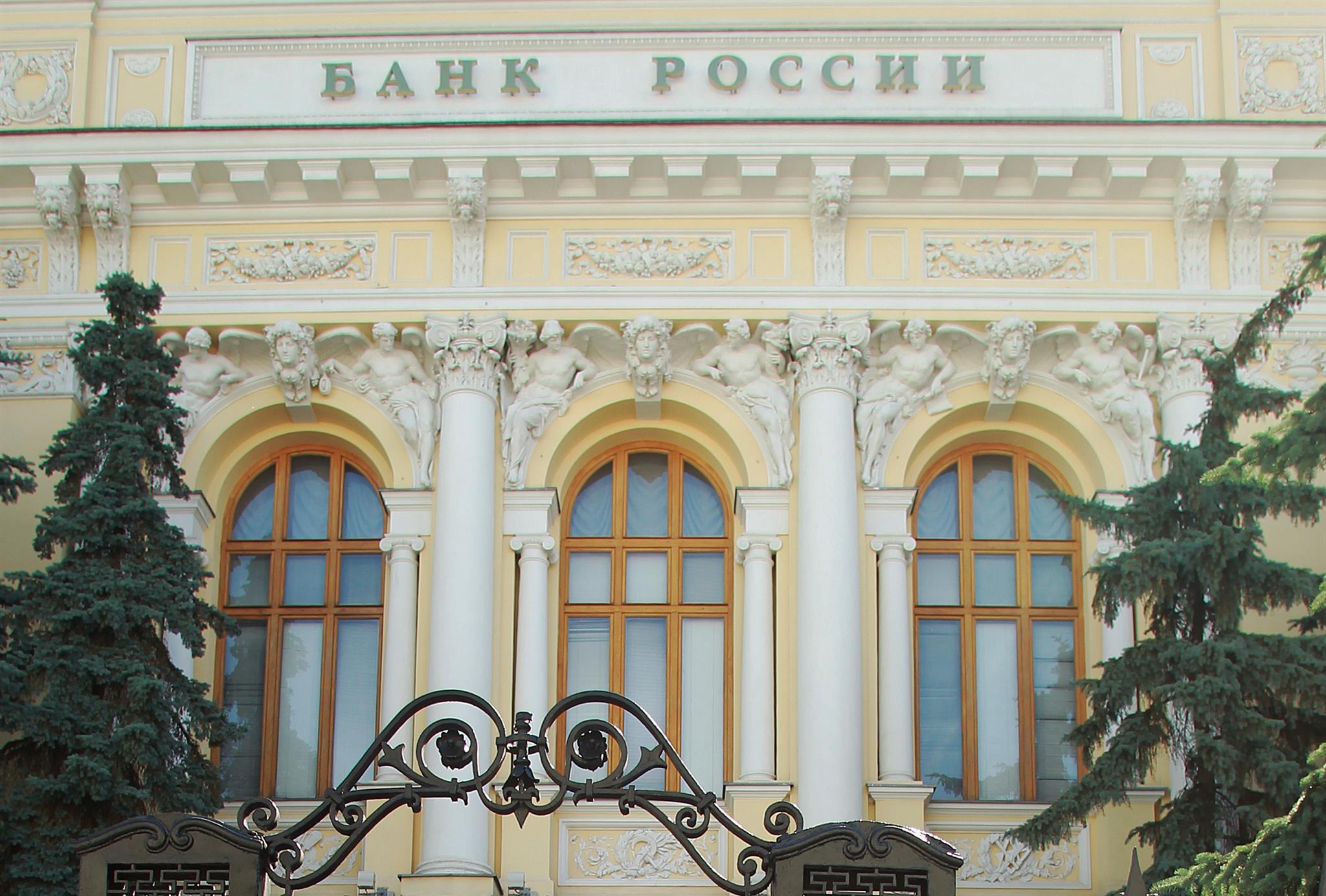 Московский банк «Риал-кредит» остался без лицензии