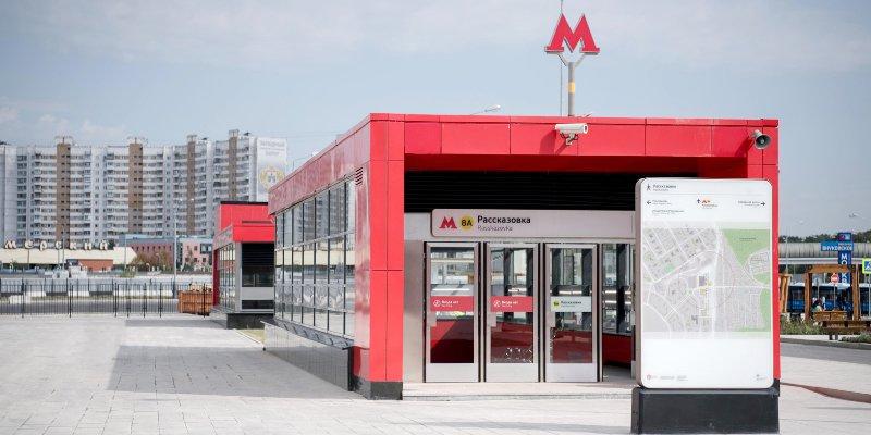 Более 30 километров линий метрополитена открыли в Москве с начала 2018 года