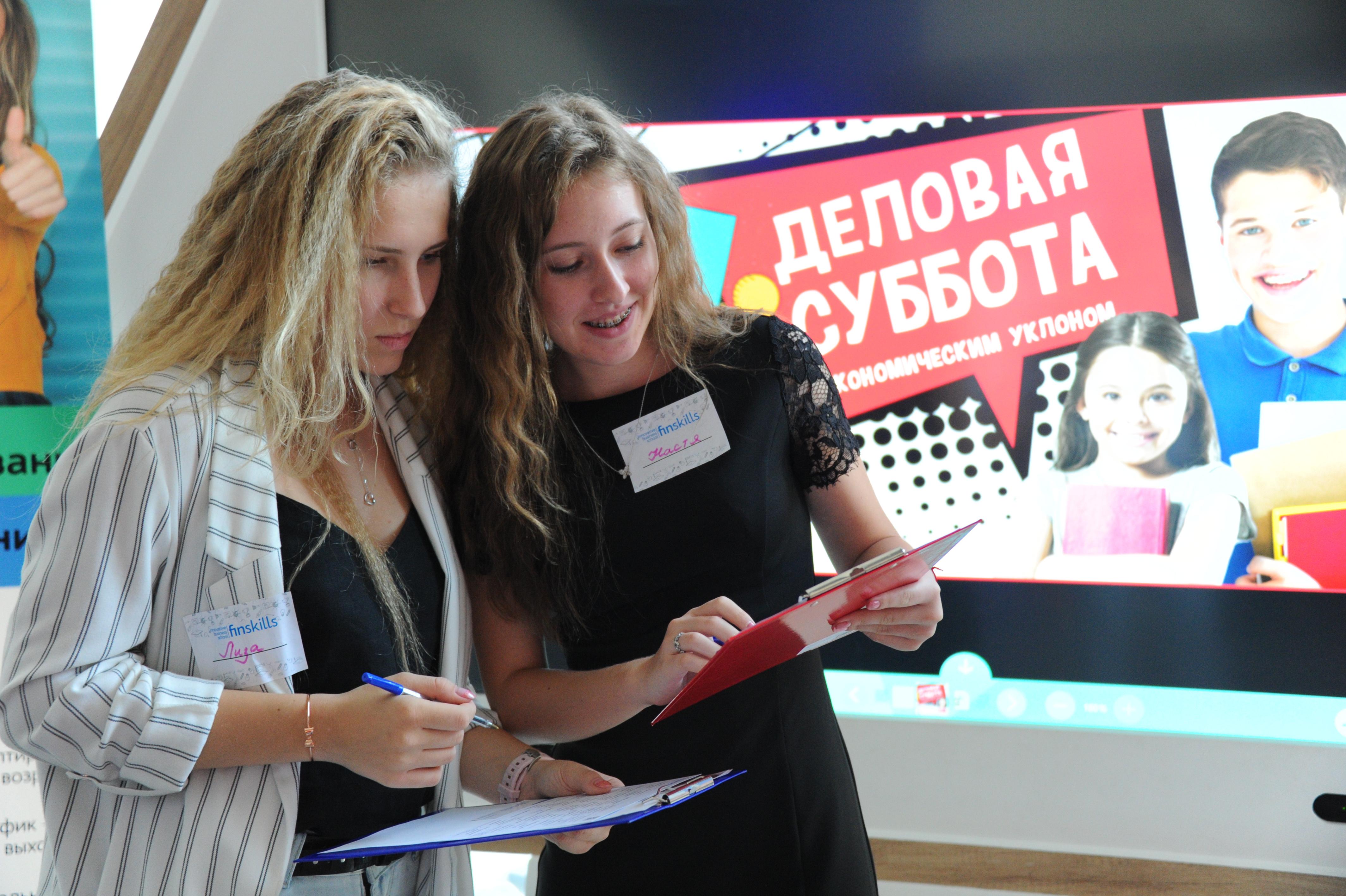 Столичных учеников пригласили на «Субботы московского школьника»