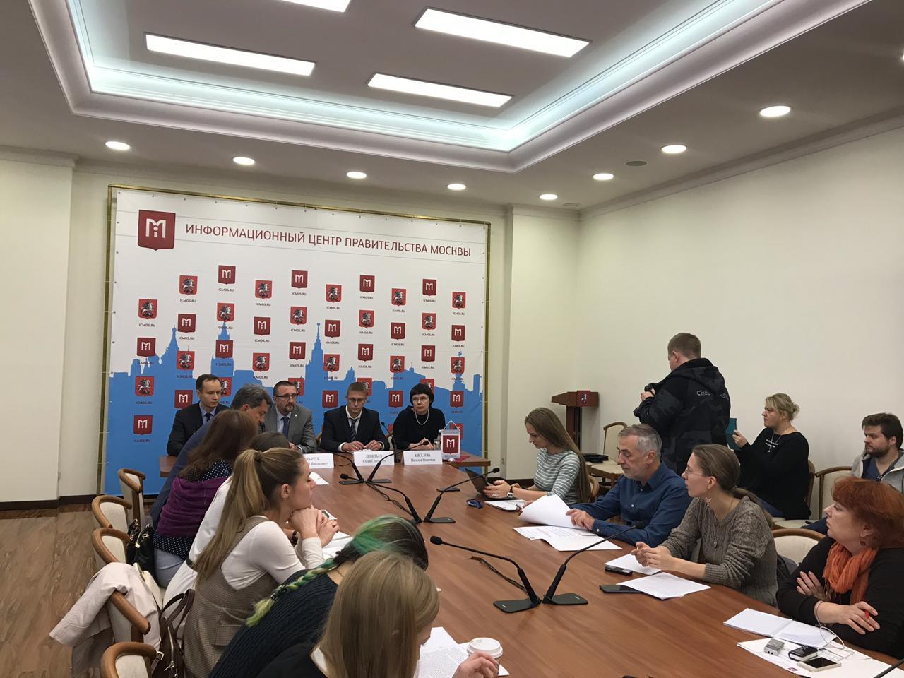 Экологический надзор на строительных объектах обсудили в Правительстве Москвы