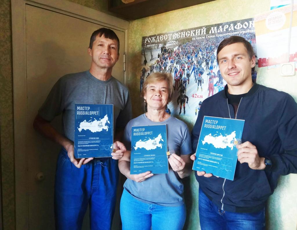 Звания мастеров Всероссийской серии лыжных марафонов получили атлеты из Троицка
