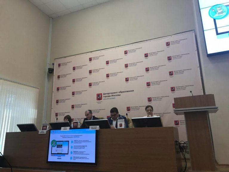 Регистрацию 585 отрядов юных инспекторов обсудили в Департаменте образования. Фото: Мария Иванова