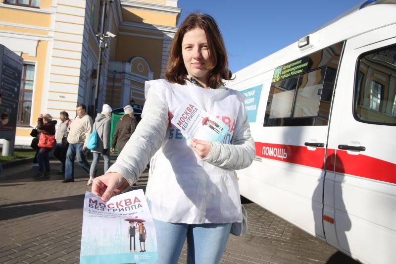 Около 190 тысяч человек сделали прививки от гриппа у станций Московского центрального кольца