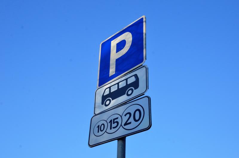 Дорожные знаки установят на Лазурной и Ясной улицах в Сосенском