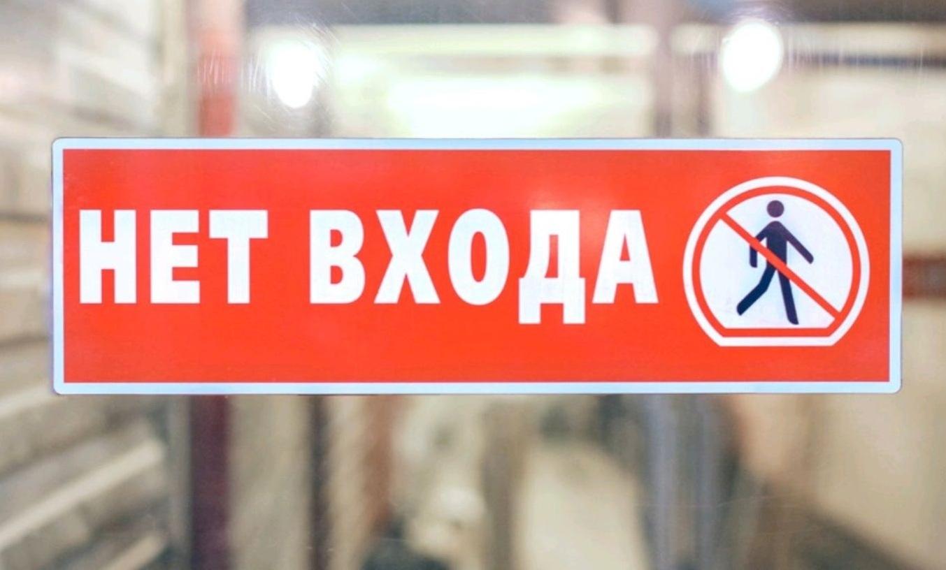 Вестибюли трех станций метро закроют до 15 октября