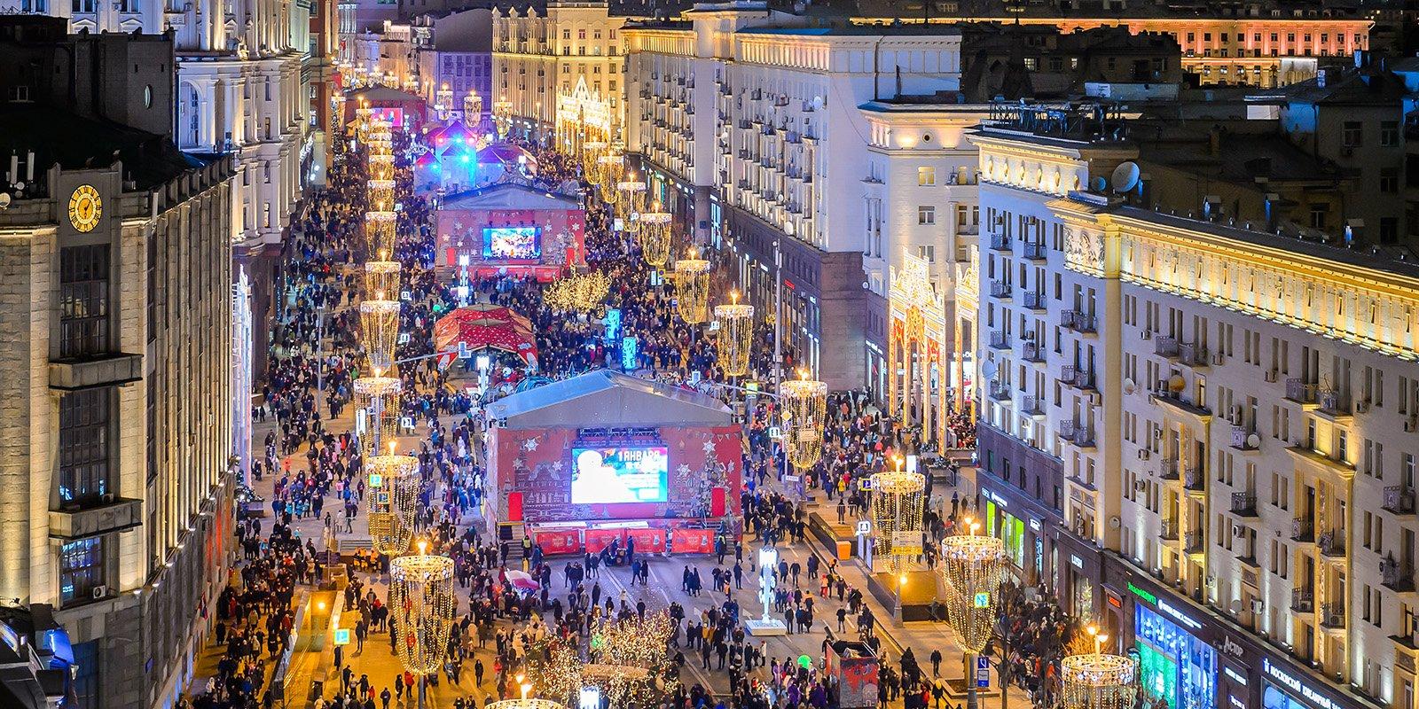 По итогам 2017 года было организовано более 60 уличных мероприятий. Фото: mos.ru