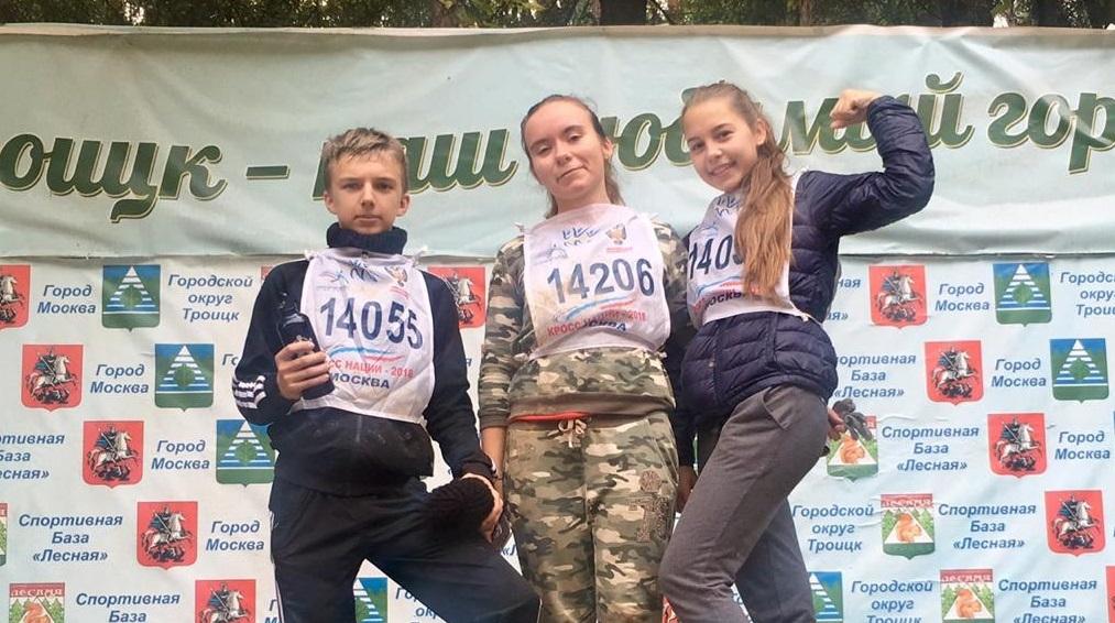 Представители Молодежной палаты стали призерами игры «Форпост»