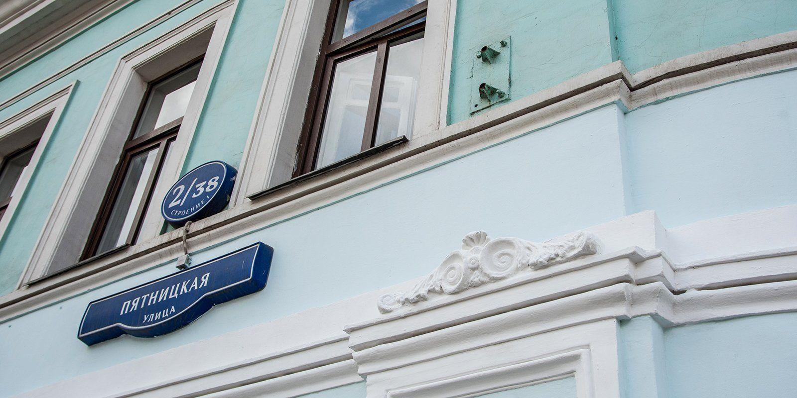 Жители Москвы помогут выбрать темы для новых городских экскурсий