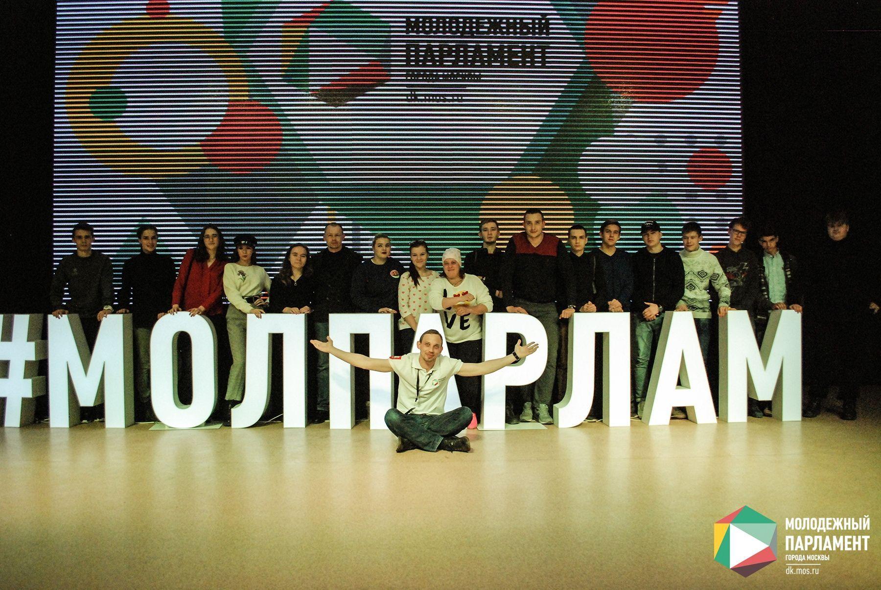 Представители Троицкой Молодежной палаты побывали на дне открытых дверей