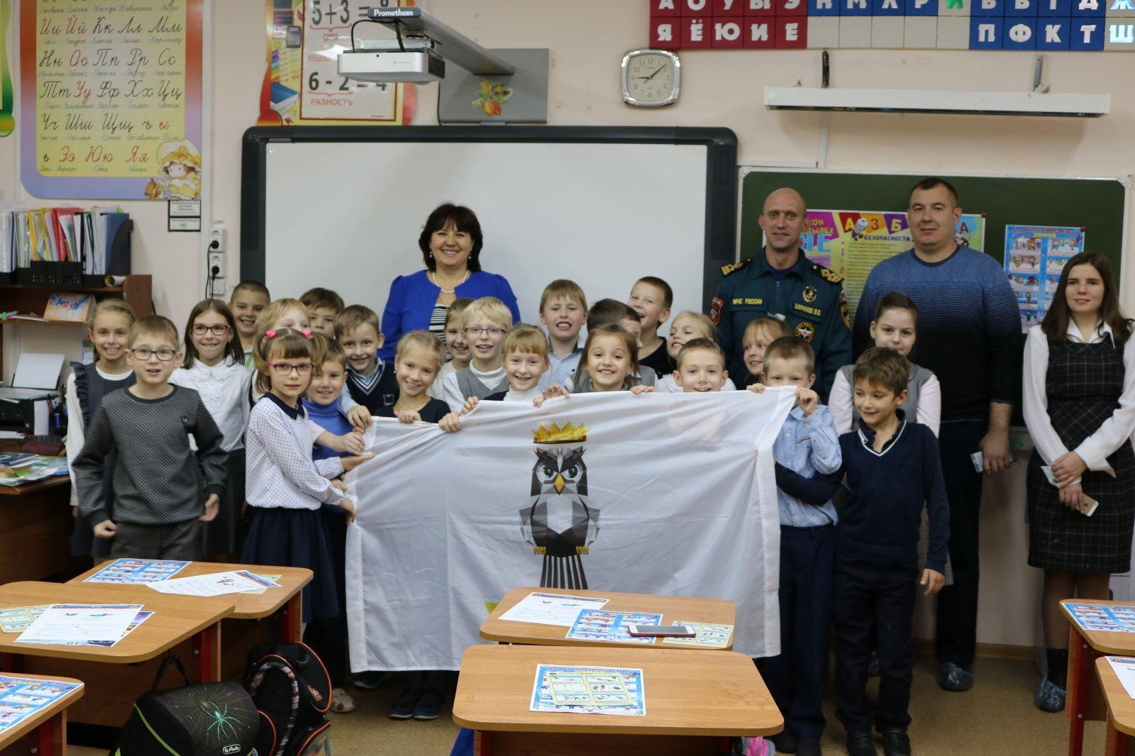 Дети из Рязановского узнали о правилах поведения у водоемов зимой